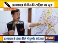 Arunachal BJP president Tapir Gao accuses China of infiltrating Indian border