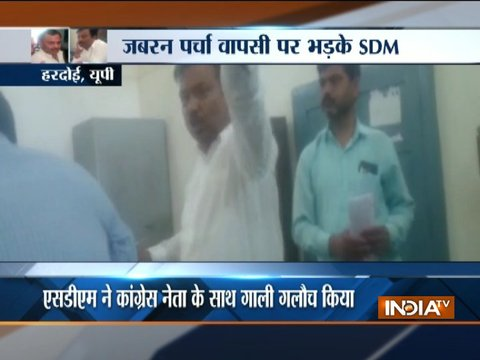 Hardoi SDM chases Congress leader after heated conversation