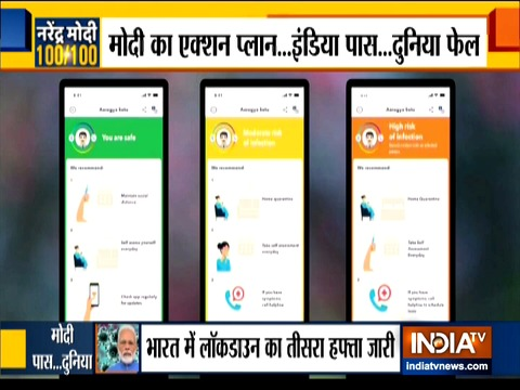 पीएम मोदी ने लोगों से आरोग्य सेतु ऐप डाउनलोड करने का आग्रह किया