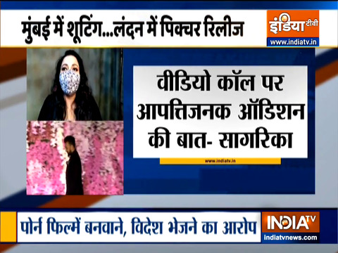 Breaking News: Actress Sagarika Shona Suman accuses Raj Kundra of demanding 'nude audition'