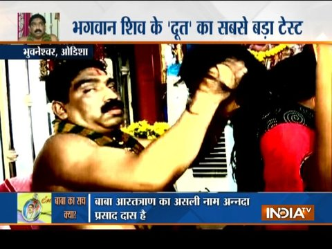 Watch a special show on a fake godman