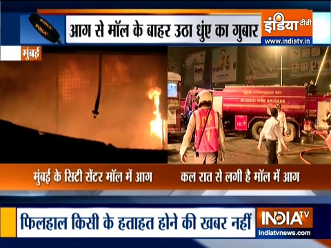Level-3 fire breaks out at mall in Mumbai's Nagpada area