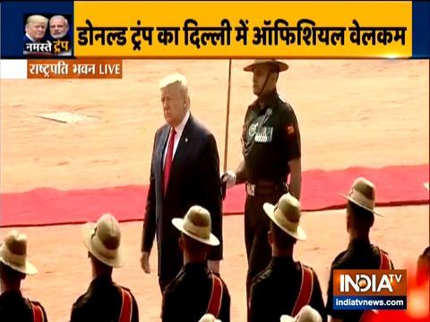 अमेरिकी राष्ट्रपति डोनाल्ड ट्रम्प को राष्ट्रपति भवन में गार्ड ऑफ ऑनर मिला