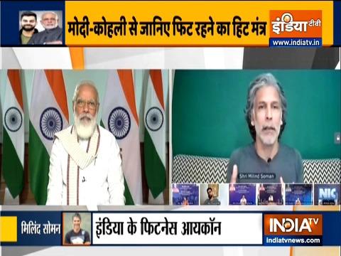 Fit India Movement 2020: मिलिंद सोमन ने कहा कि किसी भी उम्र में हो सकती है शुरुआत