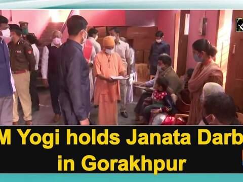 CM Yogi holds Janata Darbar in Gorakhpur
