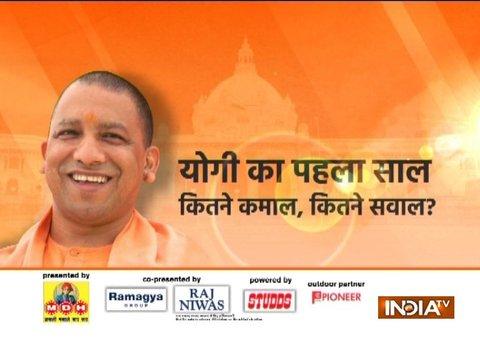 India TV Samvaad on one year of Yogi government