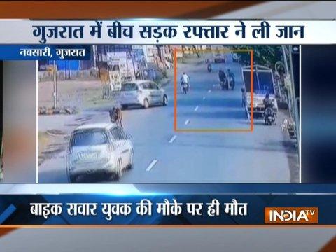 गुजरात के नवसारी में तीन बाइकों की एक साथ बीच सड़क पर टक्कर से एक युवक की मौत, दो गंभीर रूप से घायल