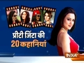 20 stories | Unknown facts about Bollywood dimple girl Preity Zinta