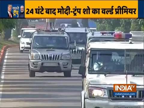 अमेरिकी राष्ट्रपति की भारत यात्रा से पहले अमित शाह तैयारियों का जायज़ा लेने अहमदाबाद पहुंचे