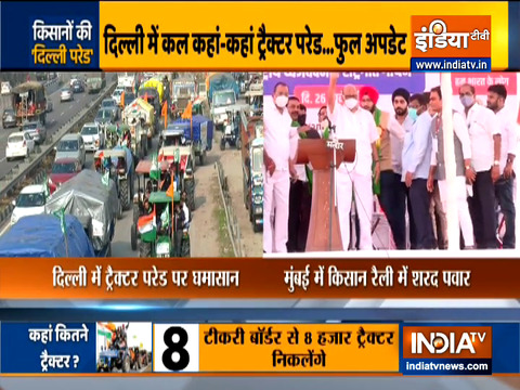 Farmers across Maharashtra gather at Mumbai's Azad Maidan to protest against farm laws