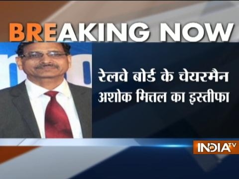 Two accidents in 5 days: Railway Board Chairman Ashok Mittal resigns