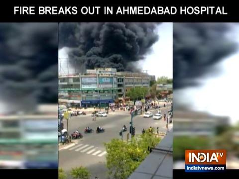 अहमदाबाद के एप्पल चिल्ड्रन हॉस्पिटल में लगी आग, हादसे में कोई हताहत नहीं