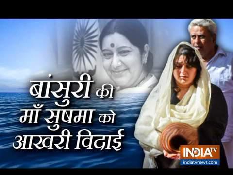 Bansuri Swaraj, daughter of former EAM Sushma Swaraj, immerses her mother's ashes in Ganga river
