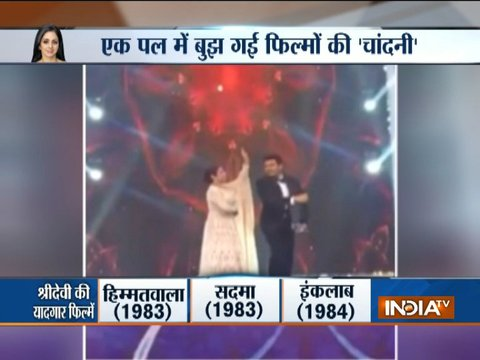 Remembering Sridevi: Last on-stage performance of Sridevi for Mumbai Police