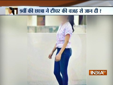 Class 9 student commits suicide in Noida: Is school responsible?