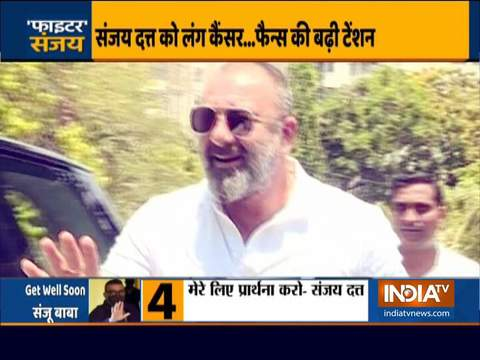 Actor Sanjay Dutt leaves from his residence for Kokilaben Hospital, says, 'Pray for me'