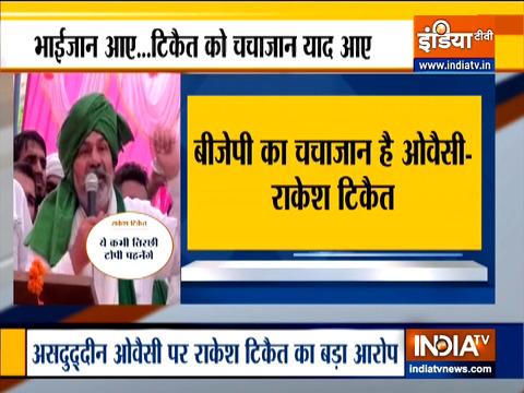 राकेश टिकैत ने ओवैसी पर साधा निशाना; उन्हें बताया बीजेपी का 'चाचा जान'