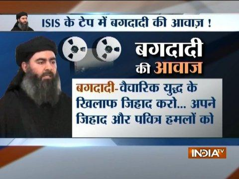 Reaction of Defence Expert on ISIS purported audio message