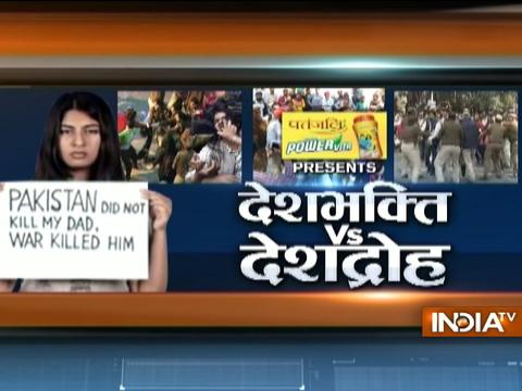 India TV debates nationalism and the politicisation of campuses