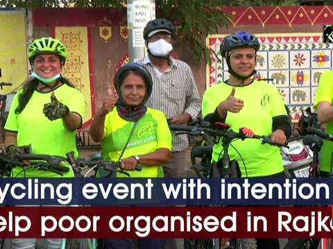 Cycling event with intention to help poor organised in Rajkot