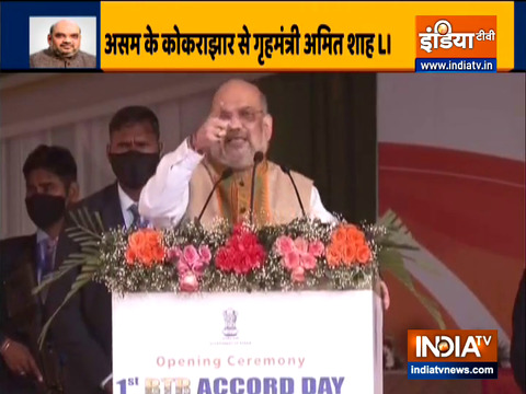 Home Minister addresses first BTR Accord Day celebration in Assam's Kokrajhar