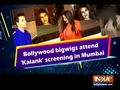 Bollywood bigwigs attend 'Kalank' screening in Mumbai