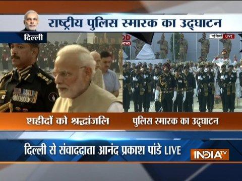 प्रधानमंत्री नरेंद्र मोदी ने पुलिस मैमोरियल म्यूजियम का उद्घाटन किया