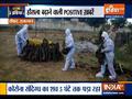 Jeetega India: Tehsildar helps family in conducting last rites of elderly woman in Rajasthan