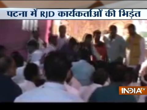 RJD workers scuffle with each other in Patna