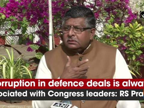 Corruption in defence deals is always associated with Congress leaders: RS Prasad