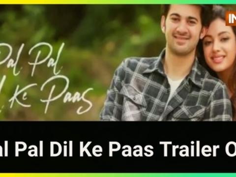 सनी देओल के बेटे करण देओल की फिल्म 'पल पल दिल के पास' का ट्रेलर रिव्यू