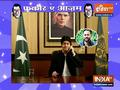 Fakir-e-Azam: Imran Khan's Bollywood solution to tighten police system, Watch India TV's political sattire