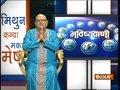 Bhavishyavani | July 21, 2018 ( Full )