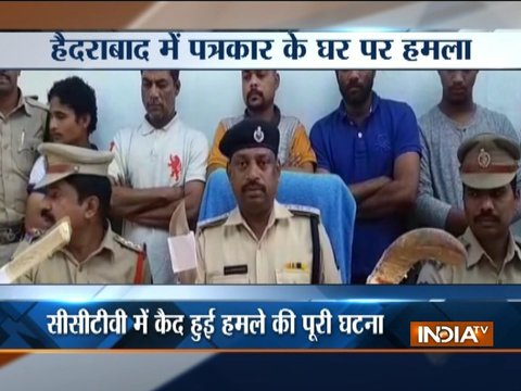 India Tv Video on Crime  Watch Exclusive Crime news Videos IndiaTV