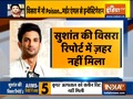 No poison found in Sushant's viscera report, no clean chit given to Cooper hospital