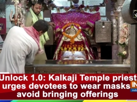 Unlock 1.0: Kalkaji Temple priest urges devotees to wear masks, avoid bringing offerings
