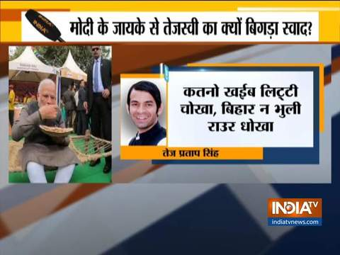 Tej Pratap Yadav takes a dig at PM Modi over eating