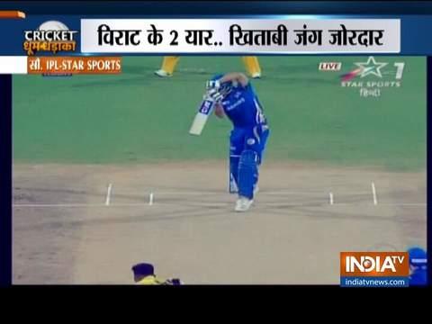 आईपीएल 2019 फाइनल : मुंबई इंडियंस ने जीता टॉस, पहले बल्लेबाजी का फैसला. चेन्नई की टीम में कोई बदलाव नहीं