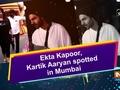 Ekta Kapoor, Kartik Aaryan spotted in Mumbai