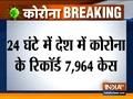 भारत में COVID-19 के 1,73,763 मामले; 4,971 लोगों की हुई मौत