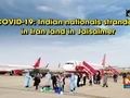 COVID-19: Indian nationals stranded in Iran land in Jaisalmer