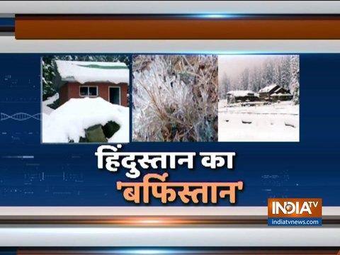 Special Report: ठंडी हवाओं और बर्फ़बारी से उत्तर भारत का तापमान गिरा