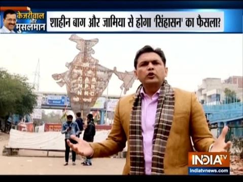 दिल्ली विधानसभा चुनाव: शाहीन बाग के मुस्लिम आगामी दिल्ली विधानसभा चुनाव के बारे में क्या सोचते हैं?