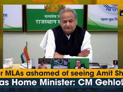 Our MLAs ashamed of seeing Amit Shah as Home Minister: CM Gehlot