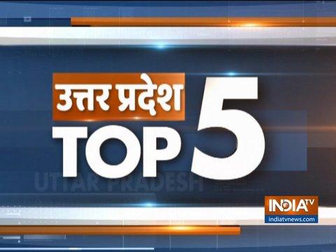 देखिए उत्तर प्रदेश की पांच बड़ी खबरें | 18 जनवरी, 2019