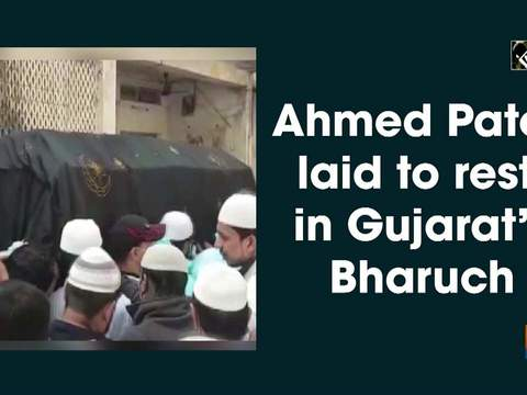 Ahmed Patel laid to rest in Gujarat's Bharuch