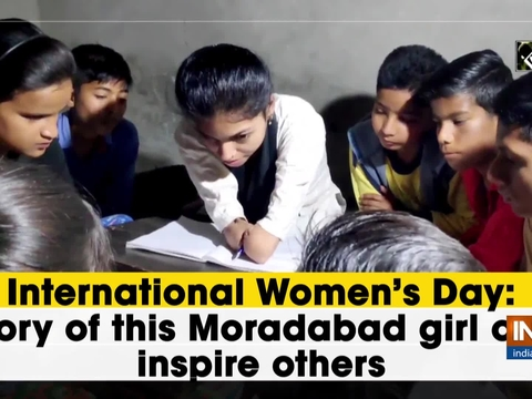 International Women's Day: Story of this Moradabad girl can inspire others