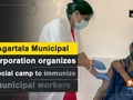 Agartala Municipal Corporation organizes special camp to immunize municipal workers
