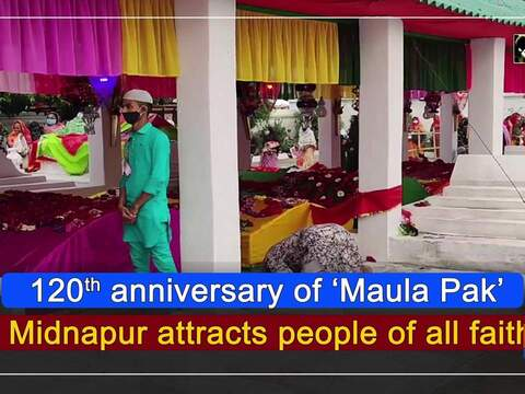120th anniversary of 'Maula Pak' in Midnapur attracts people of all faiths