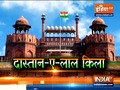 Qila-e-Mubarak: Know how Red Fort became one of greatest symbols of India